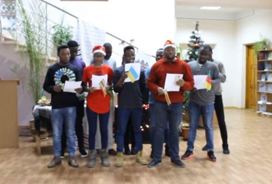 У Тернополі темношкірі студенти заколядували солов їною 1c8f721a67c02