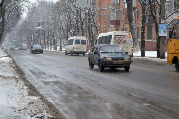 """У Тернополі - """"екологічний піст"""" c6b1733ca240e"""